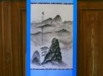 ukázka japonského svitkového obrazu