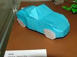 Jason Ku: auto