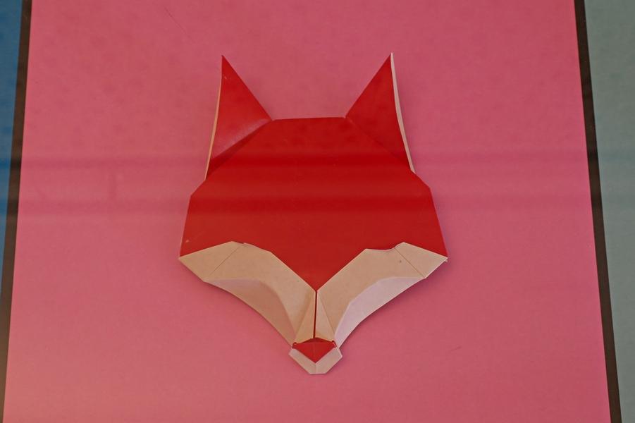 Evan Zodl: maska lišky